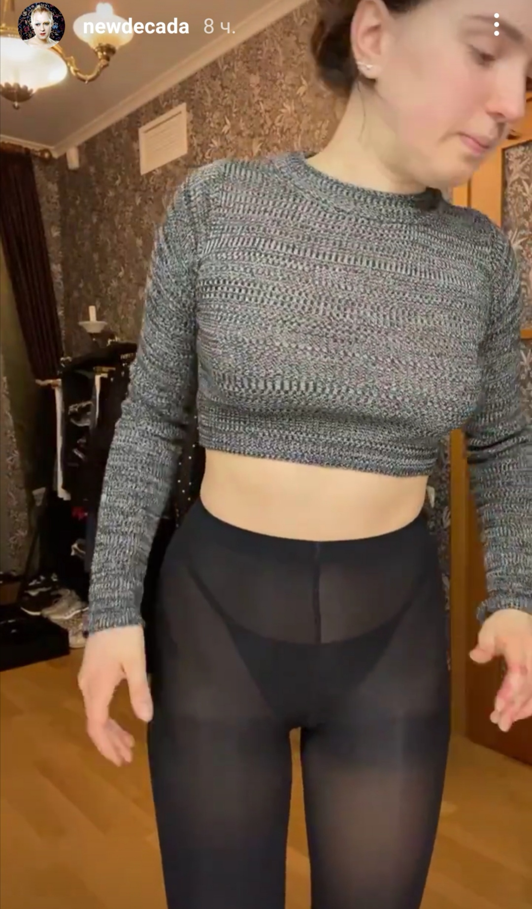 Daughter of Larisa Guzeeva in panties and transparent tights because of her fullness could not fit into any skirt
