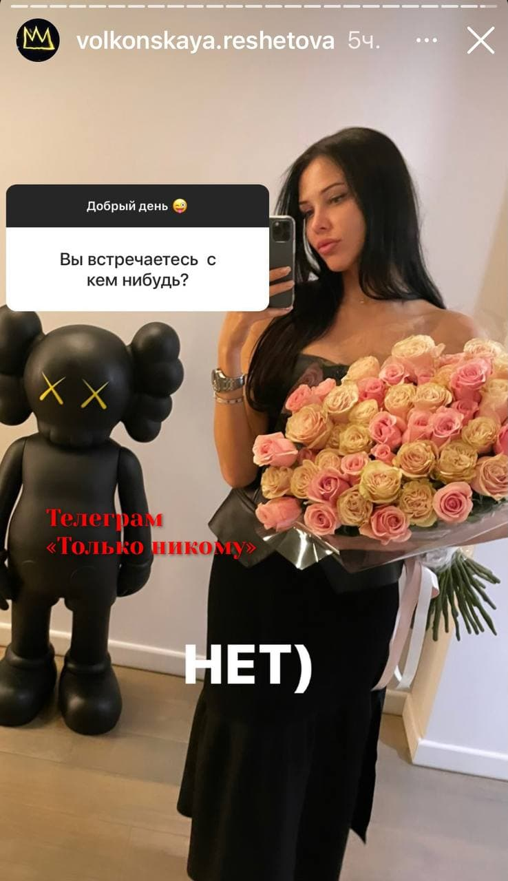 Anastasia Reshetova admitted with whom she is in love