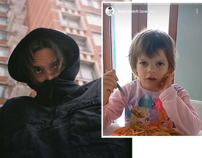 Tima Belorusskikh has a 5-year-old daughter