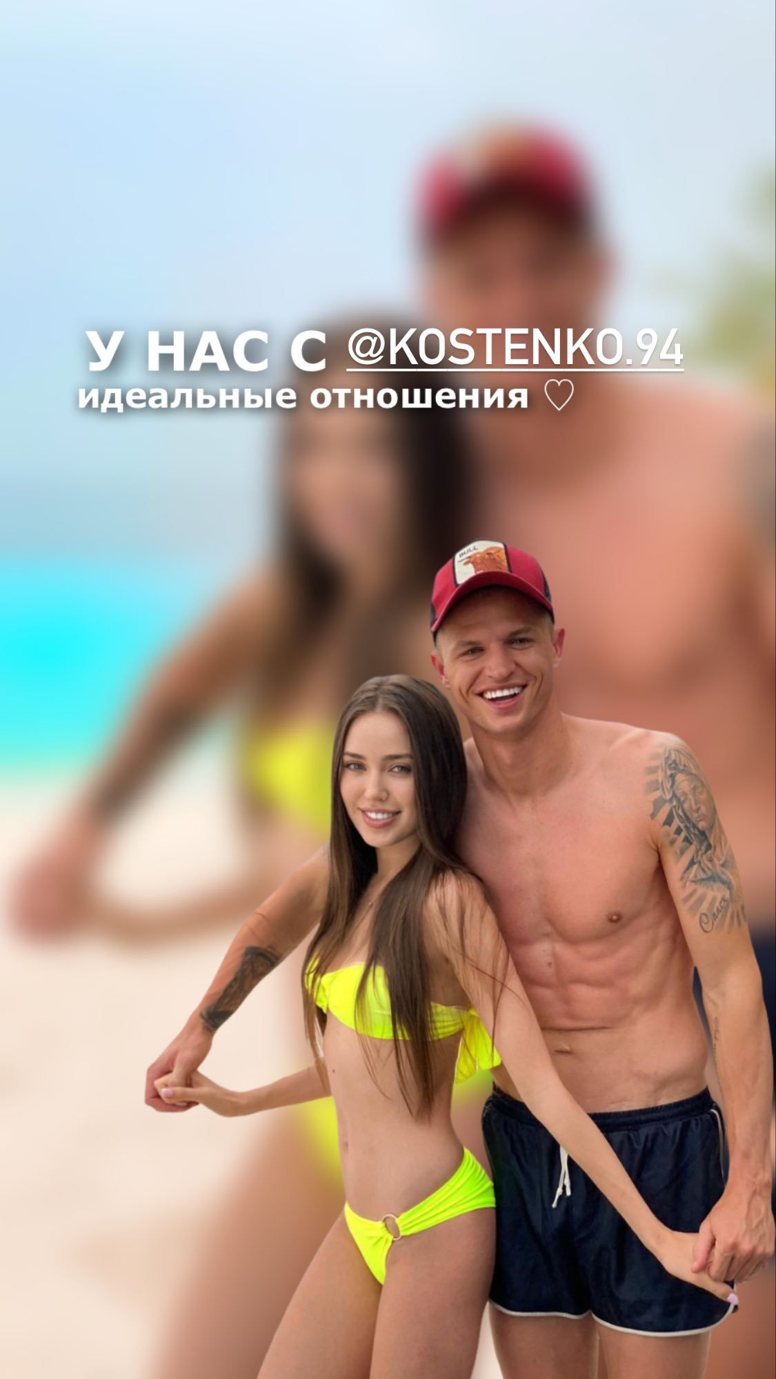 """""""Why did you cheat on me?"""": Dmitry Tarasov spoke about his personal drama"""
