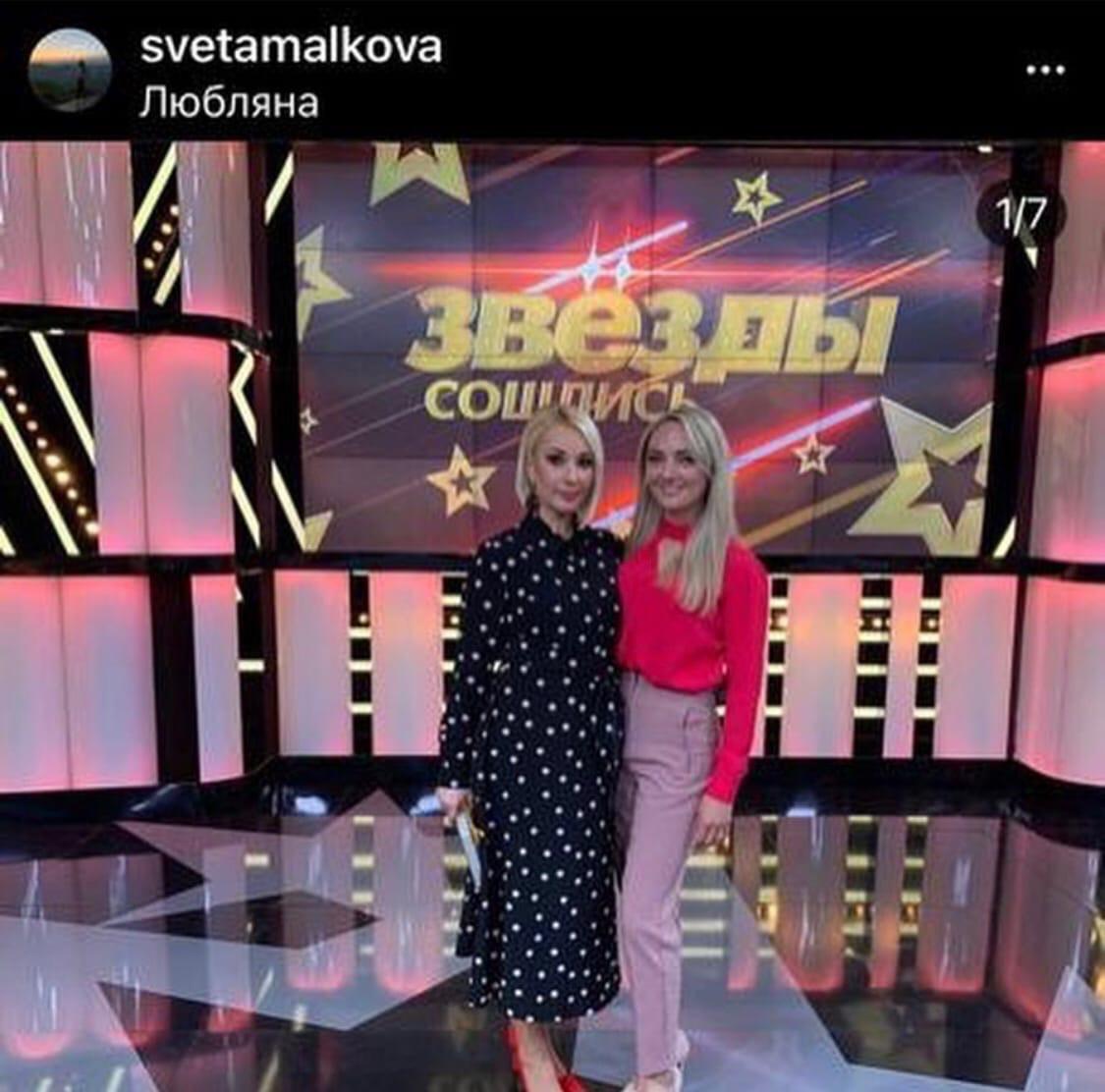 """Breaking the psyche of children"": How Anastasia Makeeva commented on the behavior of her lover"