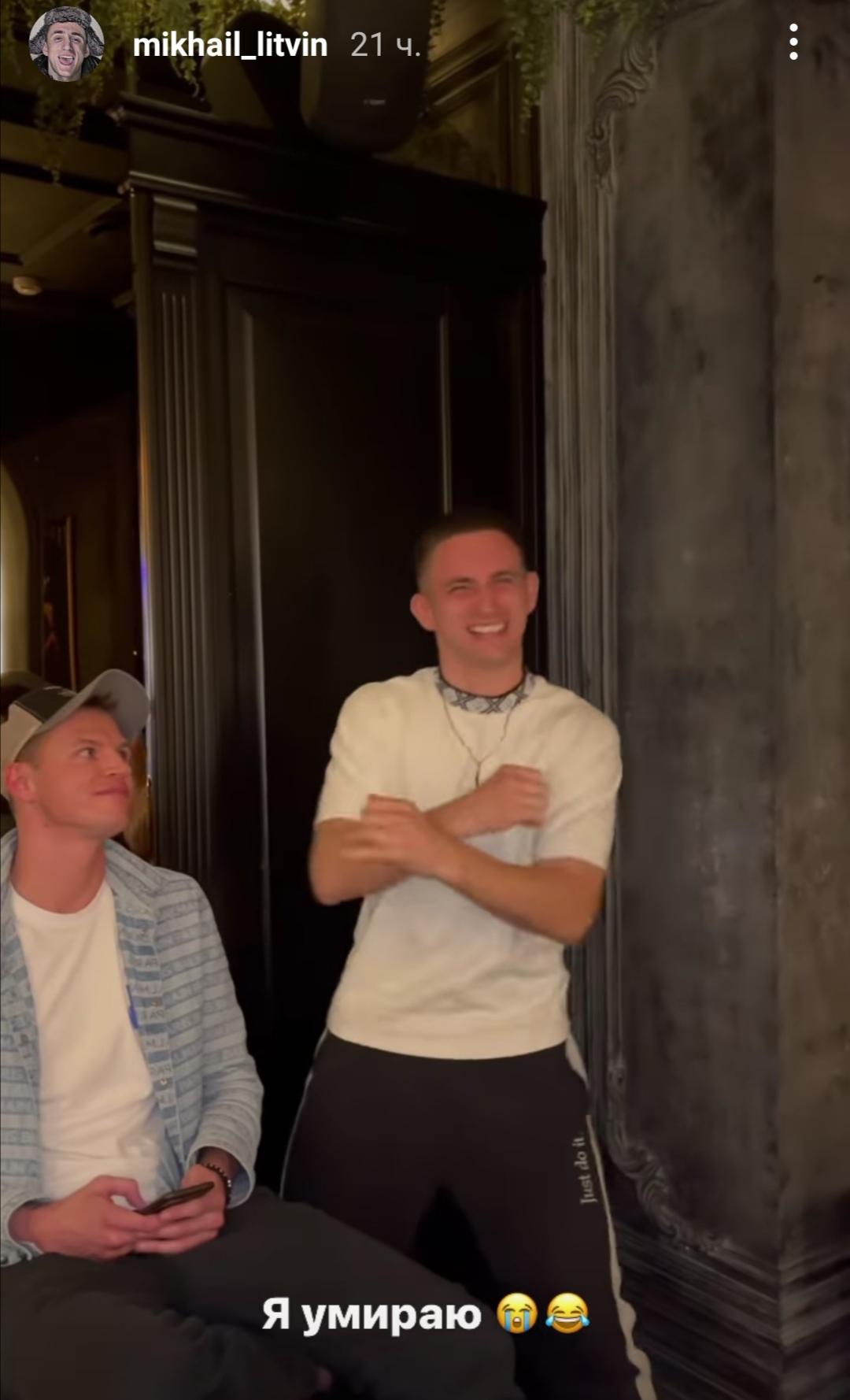 Friends of Dmitry Tarasov cheerfully joked on him to the song of Olga Buzova