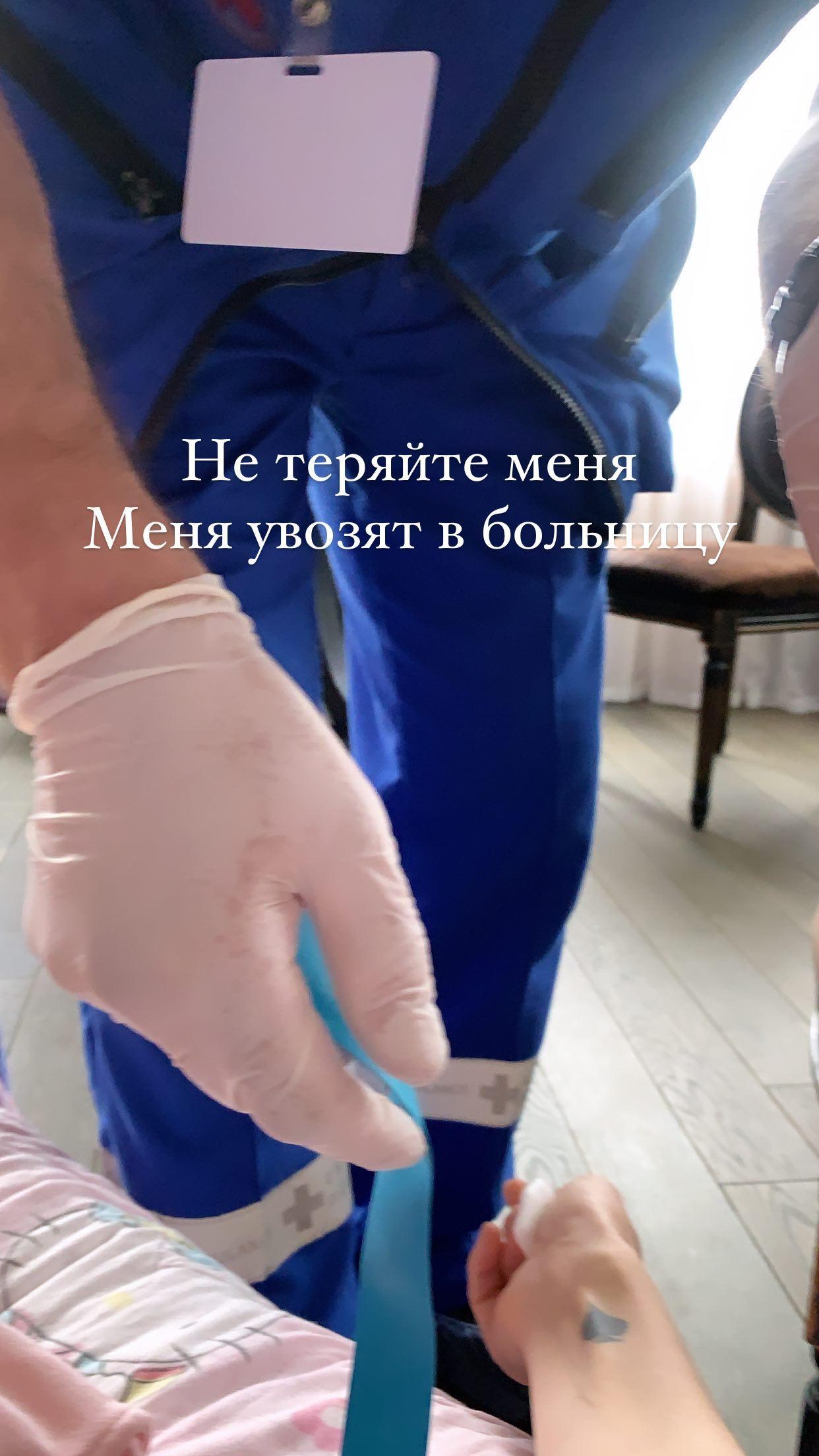 Алёну Водонаеву экстренно увезли в больницу