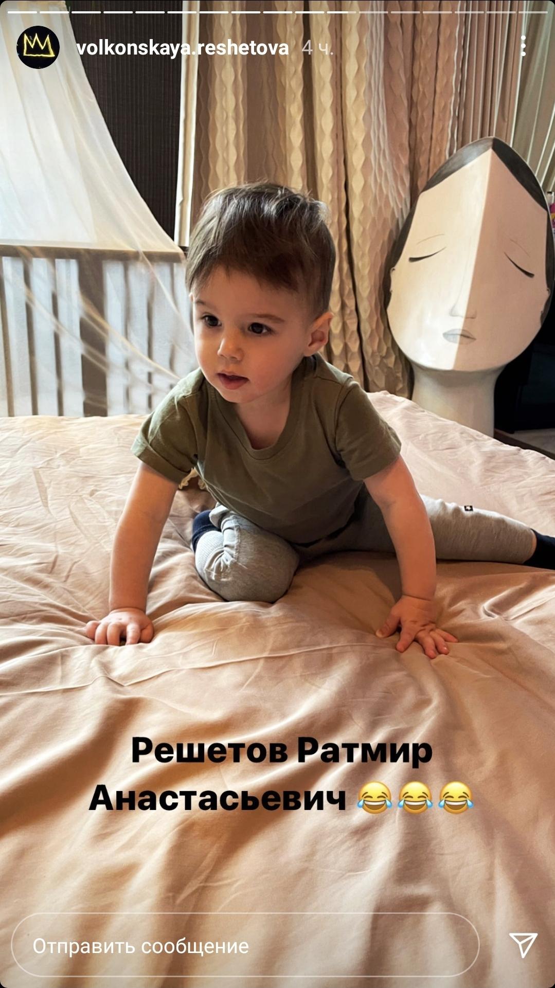 Анастасия Решетова изменила сыну Ратмиру фамилию и отчество, переделав его на матчество