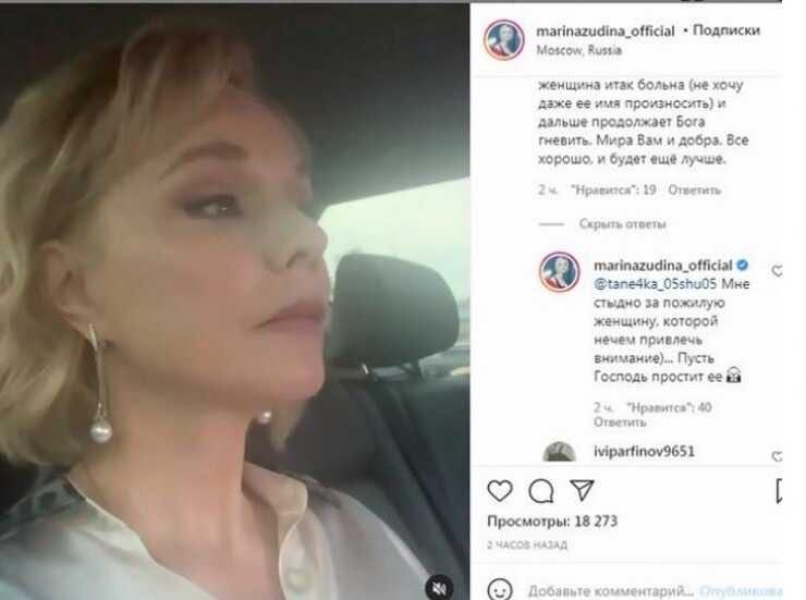 Марина Зудина высказалась о скандальном признании Елены Прокловой, компрометирующем Олега Табакова