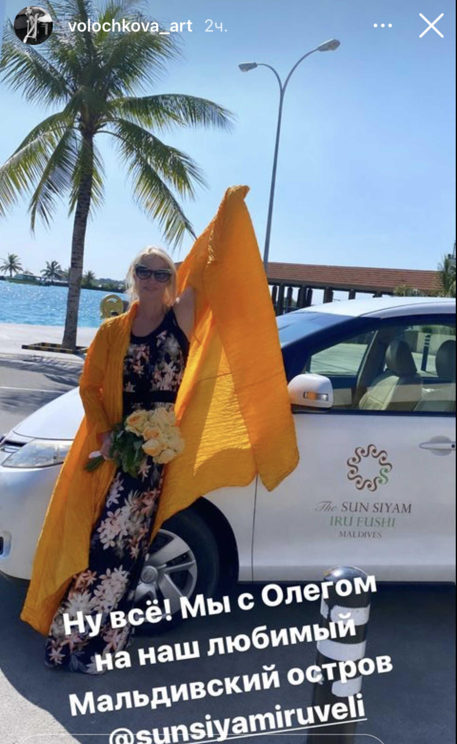 Anastasia Volochkova took her Beloved to the Maldives again