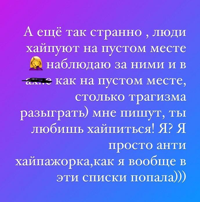 «Как на пустом месте столько трагизма разыграть»: Ксения Бородина высказала свое мнение о хайпе после госпитализации Ольги Бузовой