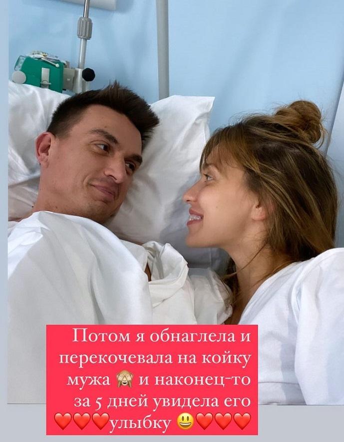 «Все решится в ближайшие два – три дня»: Регина Тодоренко обеспокоена состоянием своего мужа Влада Топалова