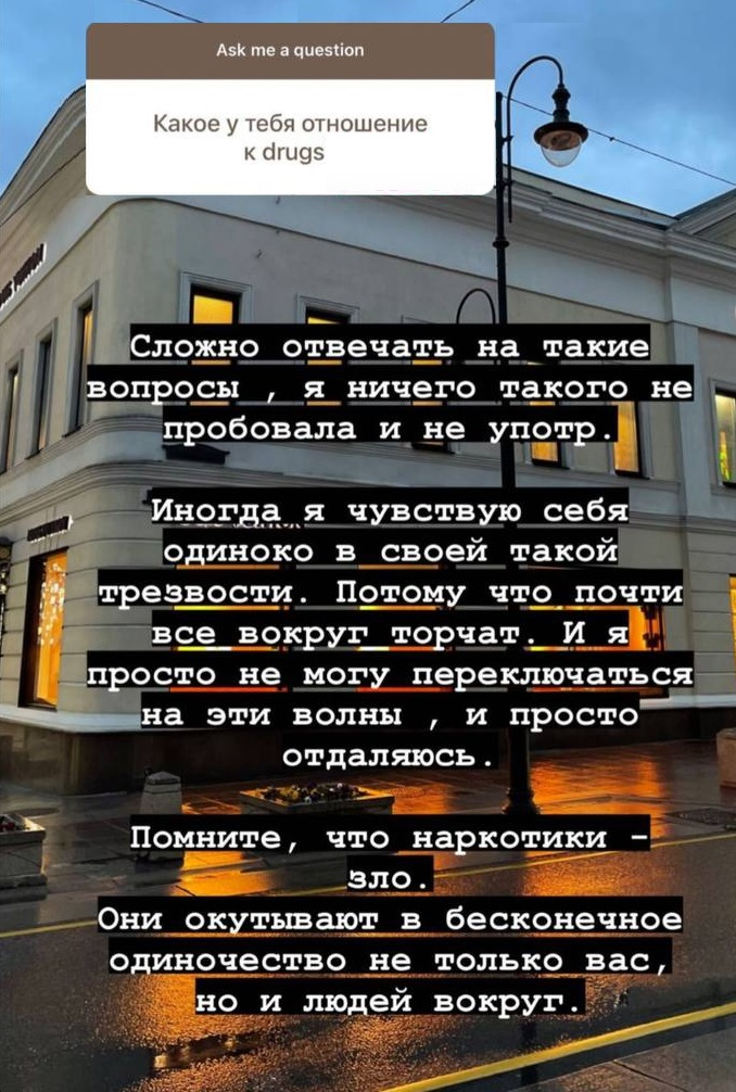 Guf's girlfriend Julia Koroleva provoked rumors that he was taking drugs again
