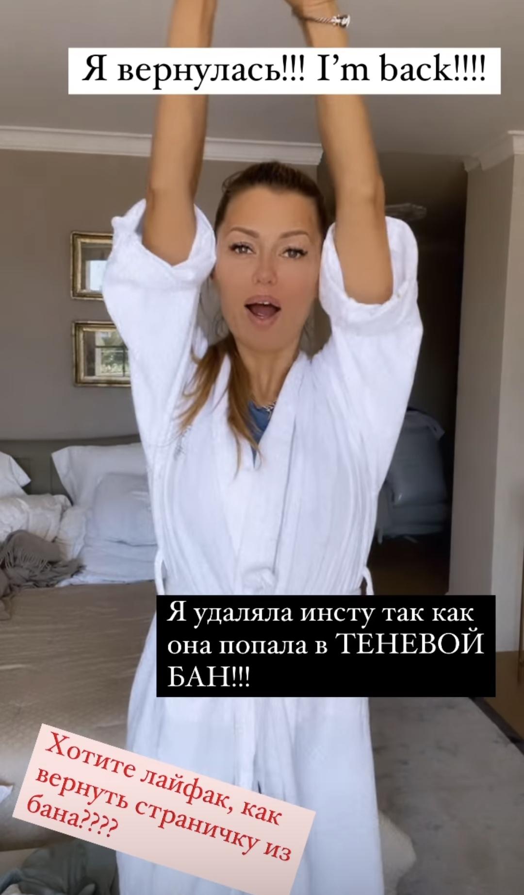 Тусовка с бывшем мужем, вождение авто в халате, алкоголь, танцы до утра: Виктория Боня ушла в загул