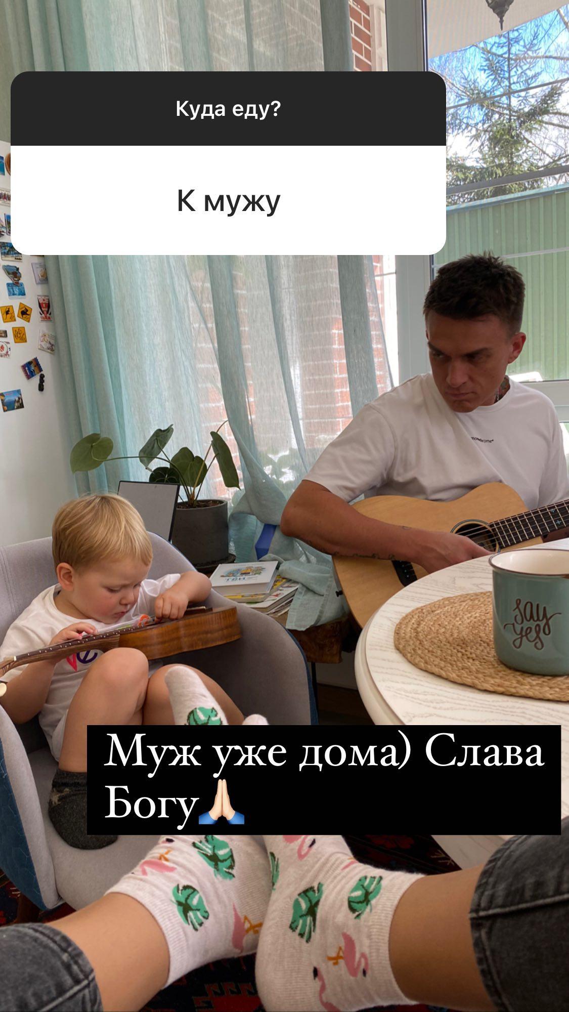 Влад Топалов вернулся домой после операции