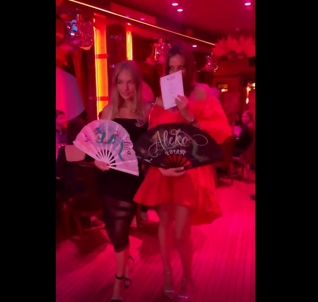 На день рождения к приятелю Алеся Кафельникова пришла на последнем месяце беременности
