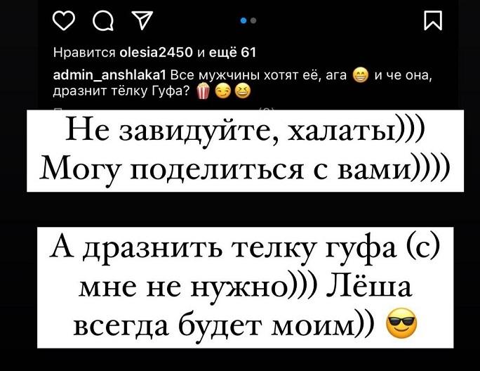 «Мне звонят мужчины и показывают свои уродливые члены»: Айза Долматова пожаловалась на излишнее внимание мужчин