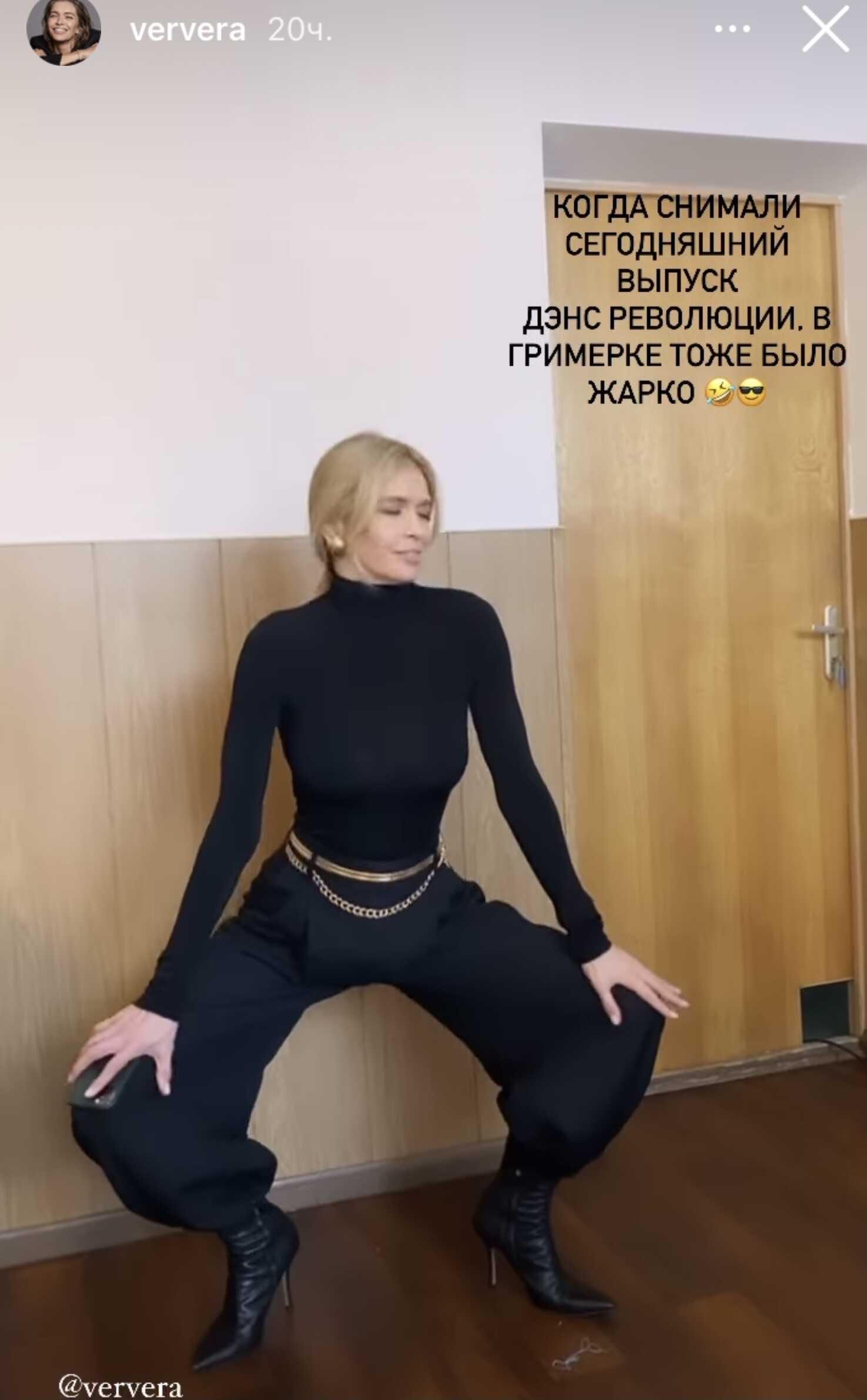 «Это ей удаётся лучше всего!»: в сети высмеяли нелепую позу и шаровары Веры Брежневой