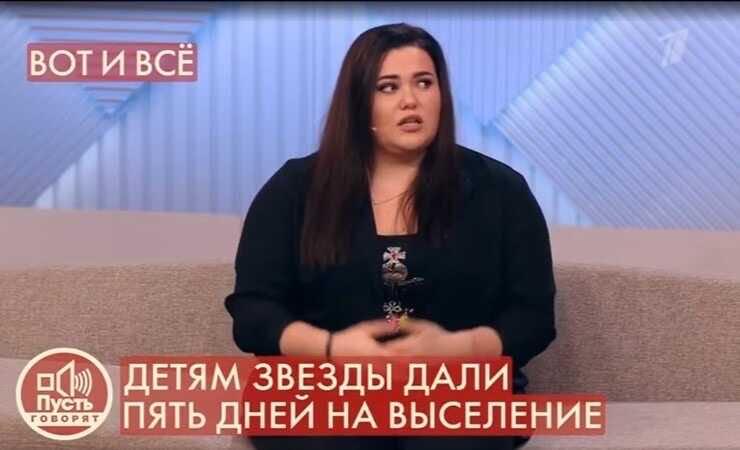 «Меня это убивает»: детей Иосифа Пригожина выселили из квартиры