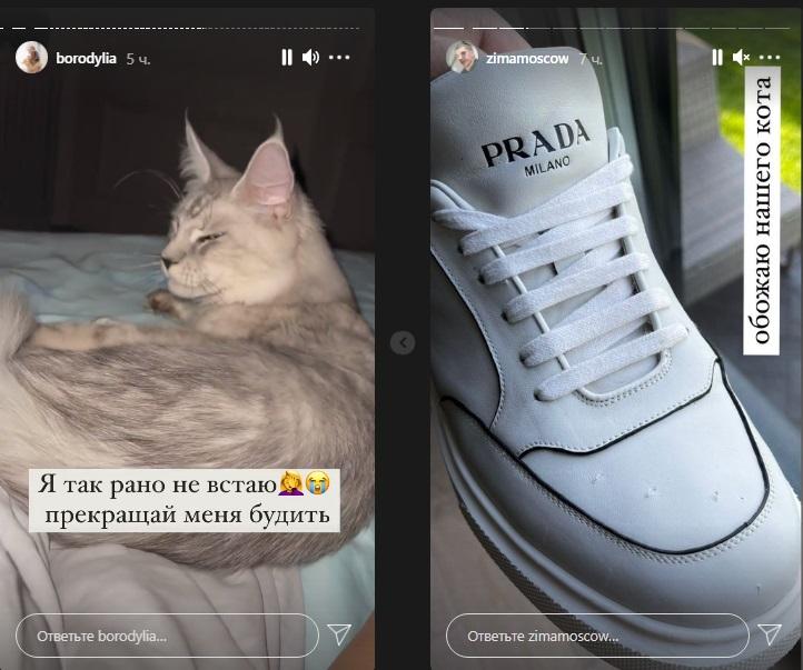 Раскрылась тайна расставания Ксении Бородиной и Курбана Омарова