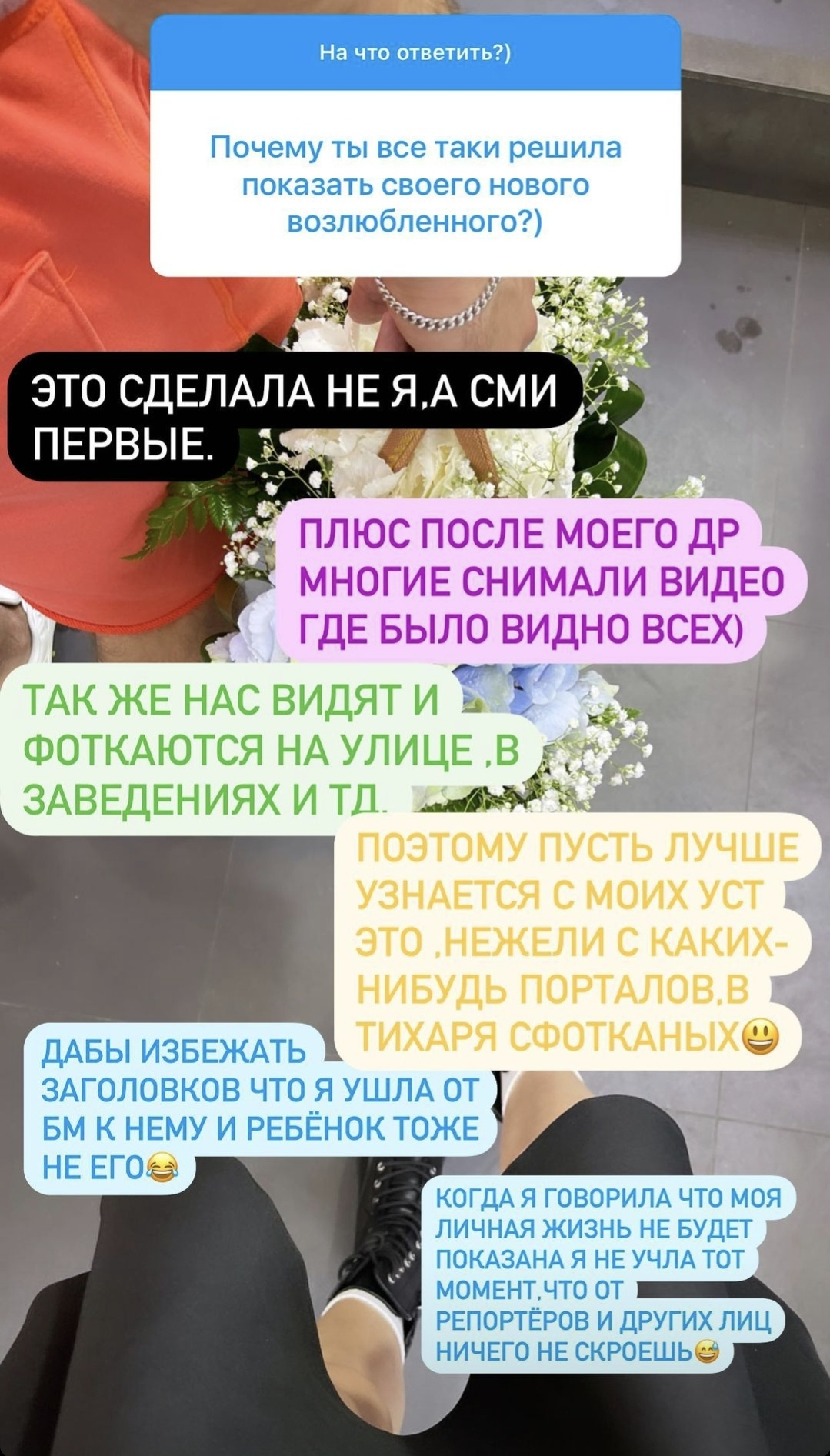 Divorced 1.5 months ago, Sasha Kabaeva spoke about pregnancy and sex with a new lover