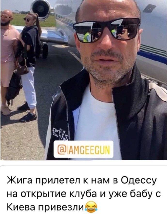 Кто подставил Джигана с эскортницей в Одессе