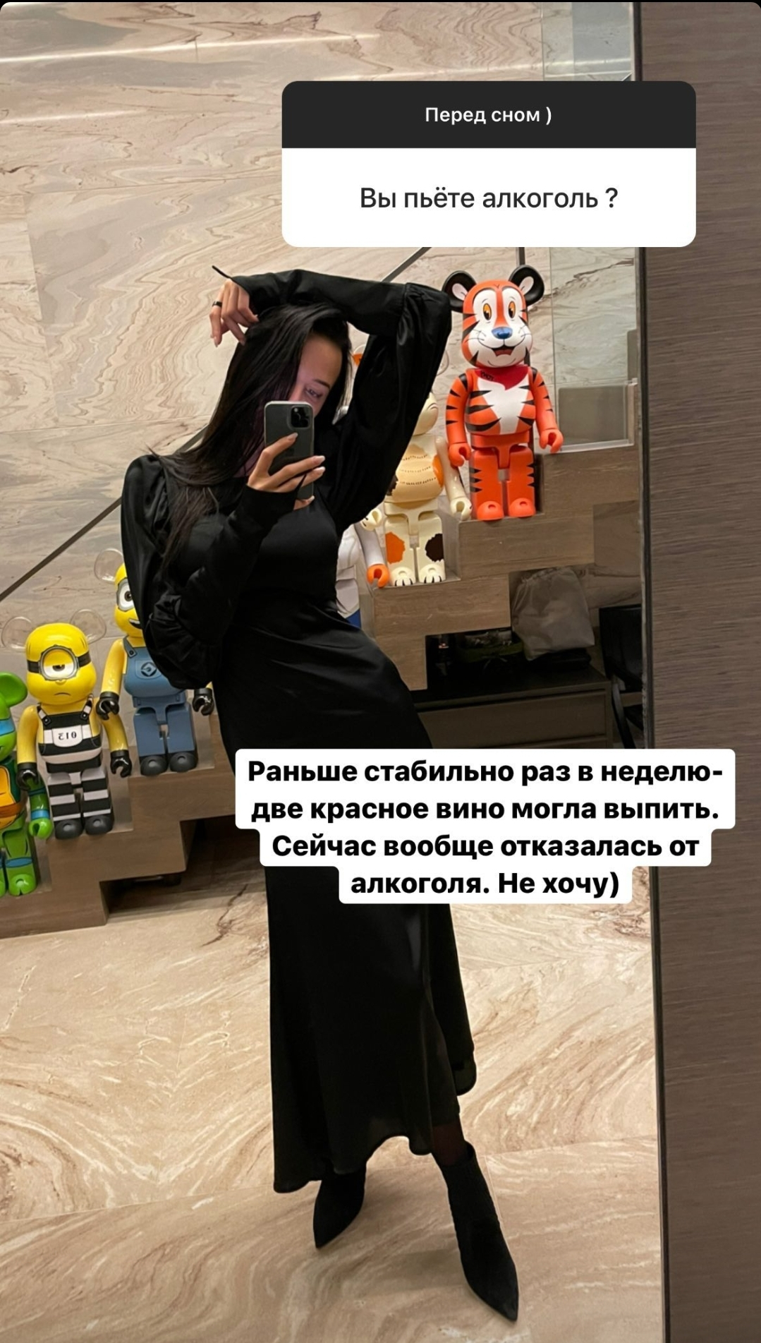 Анастасия Решетова выезжает из квартиры Тимати