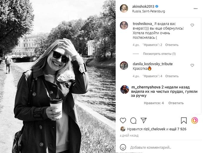 Данила Козловский ловко запрыгнул в кровать к Оксане Акиньшиной