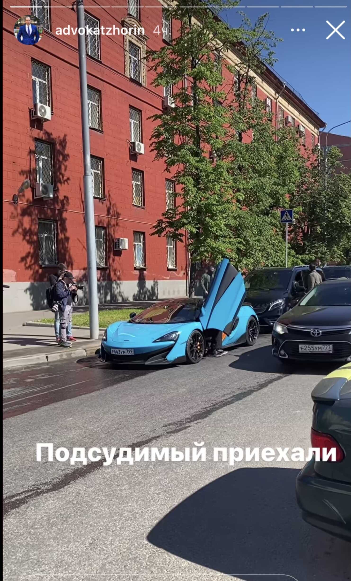 Моргенштерн подарил своему адвокату Сергею Жорину автомобиль за 14 миллионов рублей