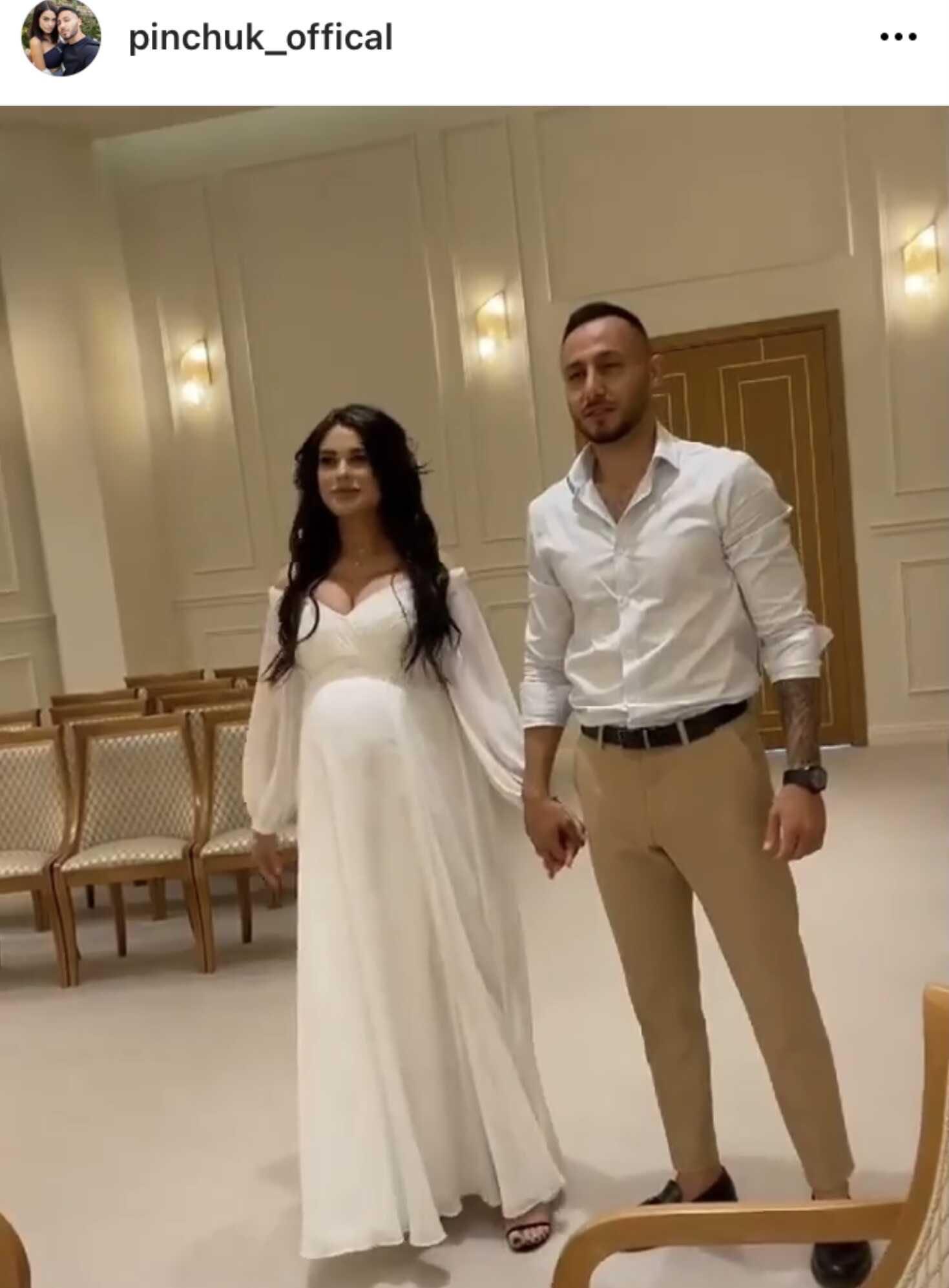Арай Чобанян и Ирина Пинчук поженились