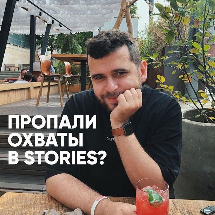 Что и кому должен SMM-щик: автор блога Dnative Алексей Ткачук рассказал об обязанностях профессии в 2021 году