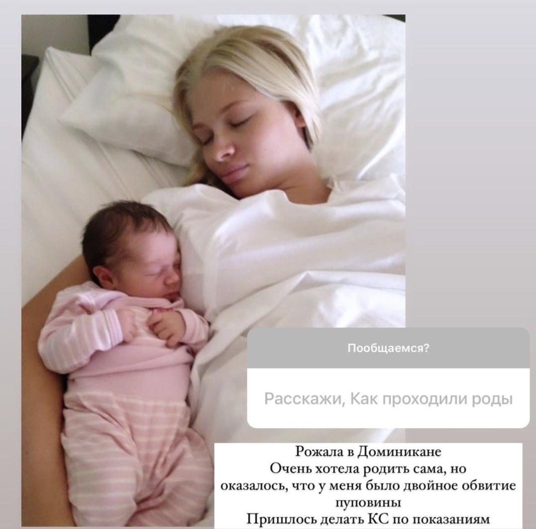 Алёна Шишкова впервые назвала причину экстренного кесарева сечения и рассказала об избавлении от шрама