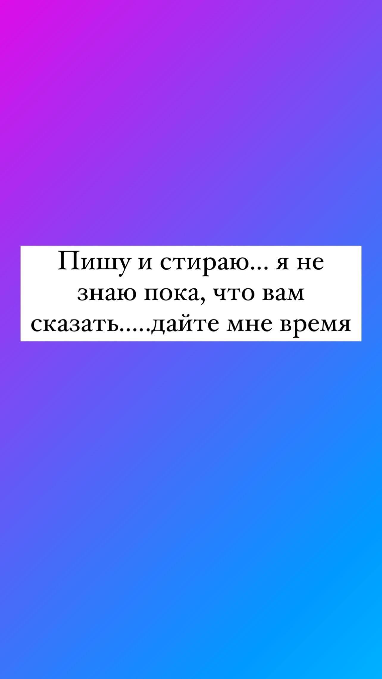 Ксения Бородина проговорилась о разводе с Курбаном Омаровым