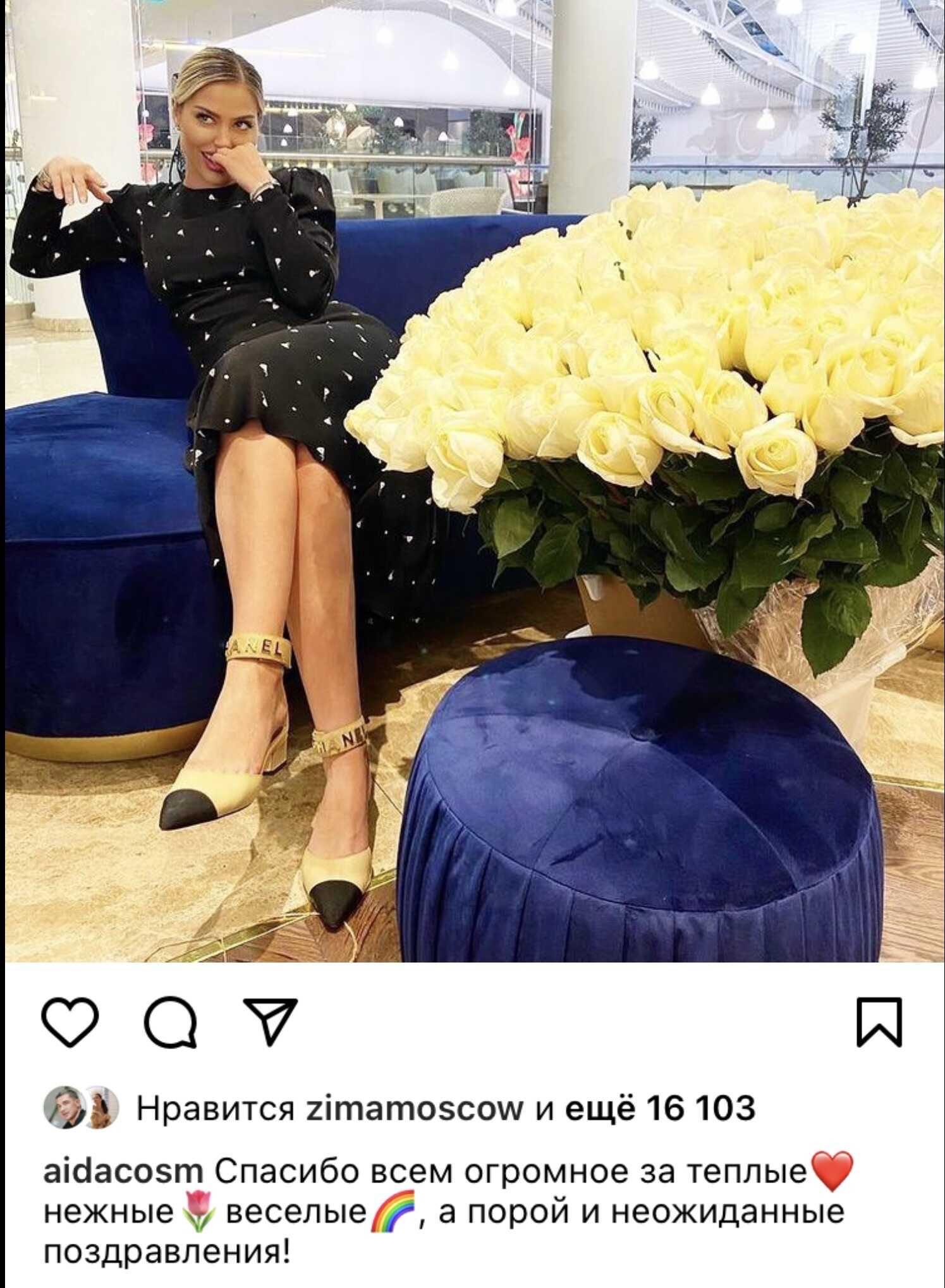 На фоне слухов о разводе, Курбан Омаров задаривает букетами подружку Ксении Бородиной