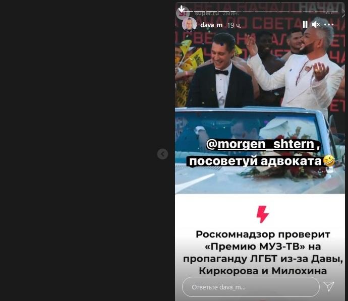 «Мне это нравится»: Давид Манукян высказался о своих отношениях с Филиппом Киркоровым