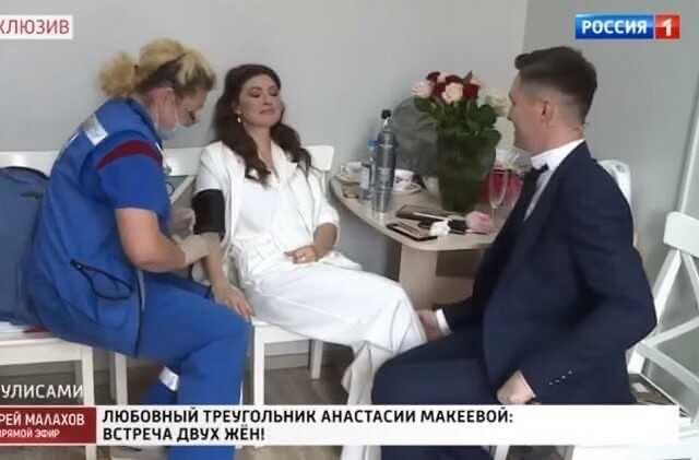 Анастасии Макеевой стало плохо после общения с бывшей женой мужа строителя
