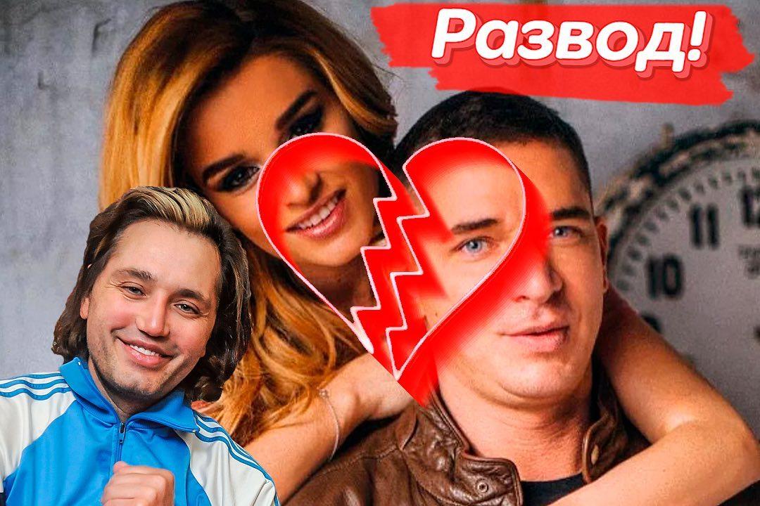 Рустам Солнцев назвал причину развода Курбана Омарова и Ксении Бородиной