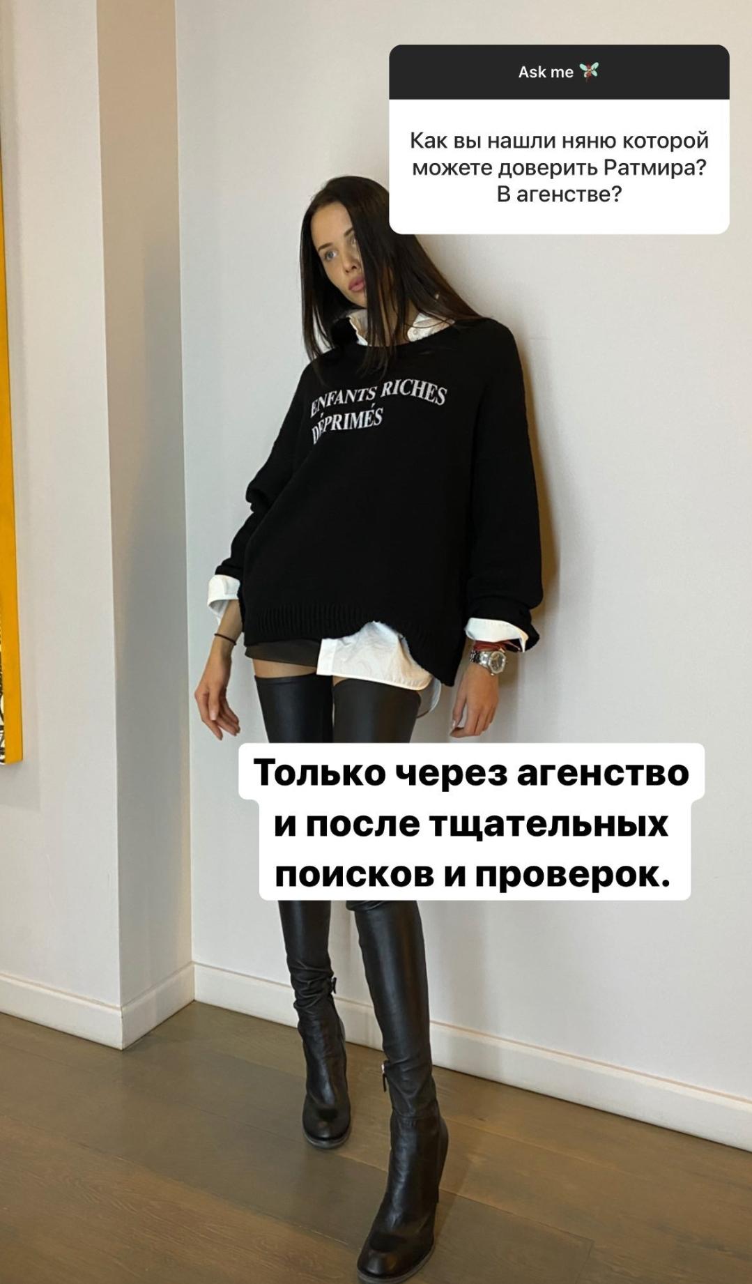 """""""Не думала, что дойдёт до этого"""": Анастасия Решетова не довольна решением Тимати по поводу отдыха с Ратмиром"""