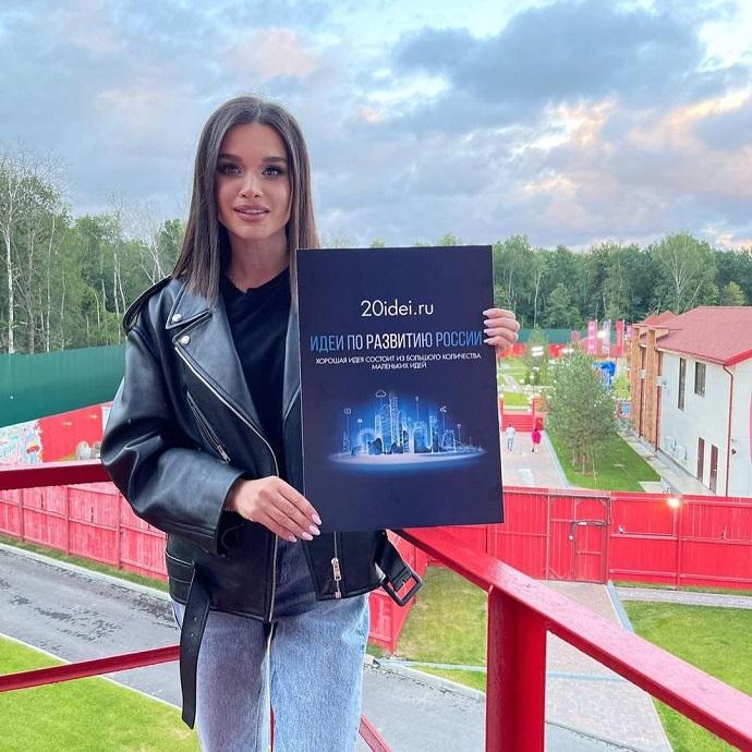 Курбан Омаров и Ксения Бородина продолжают на пару зарабатывать деньги