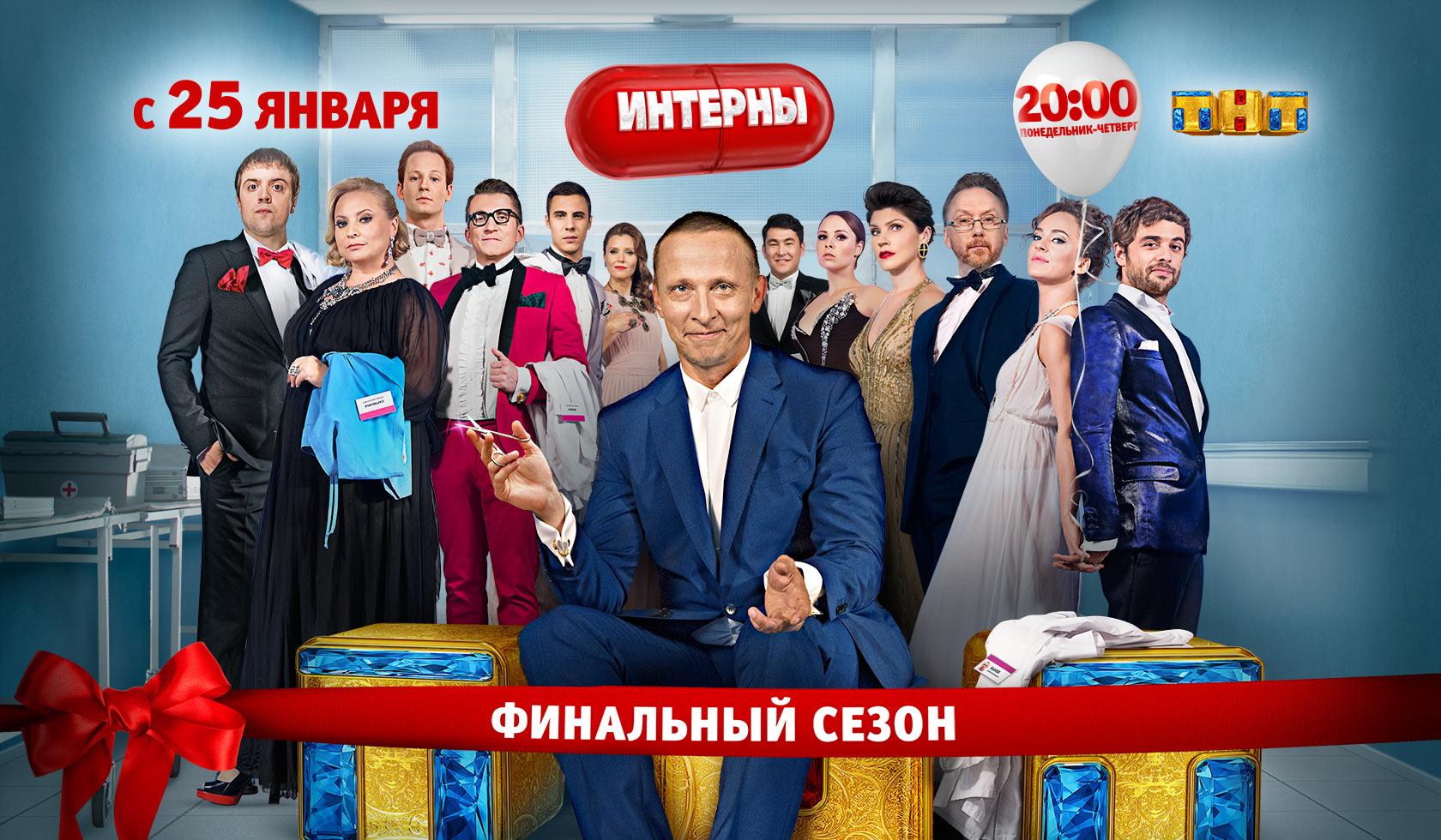 Азамат Мусагалиев вспомнил о том, как брал уроки актёрского мастерства в ГИТИСе