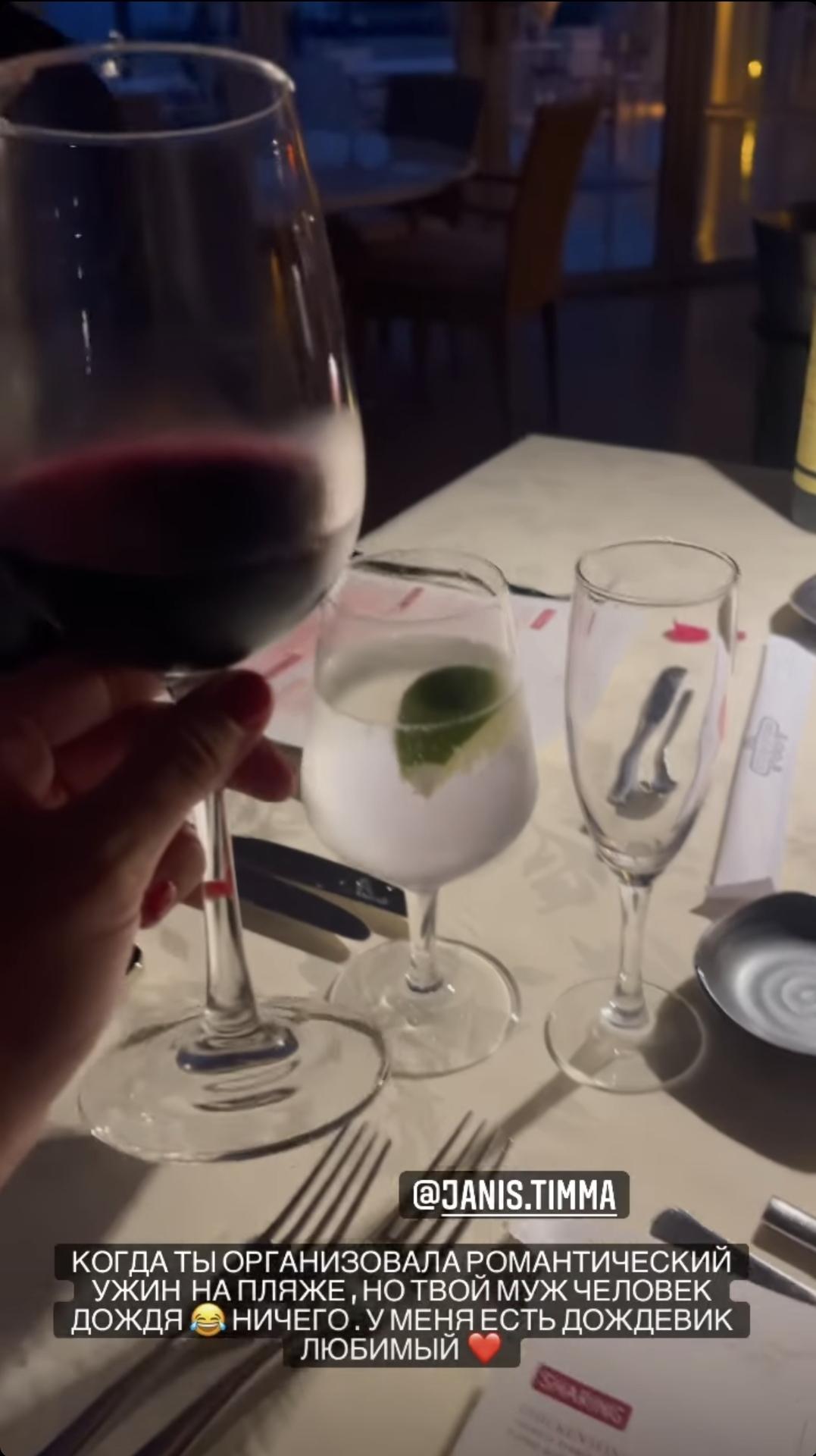 Анна Седокова устроила романтичный вечер Янису Тимма, улетев с ним на отдых