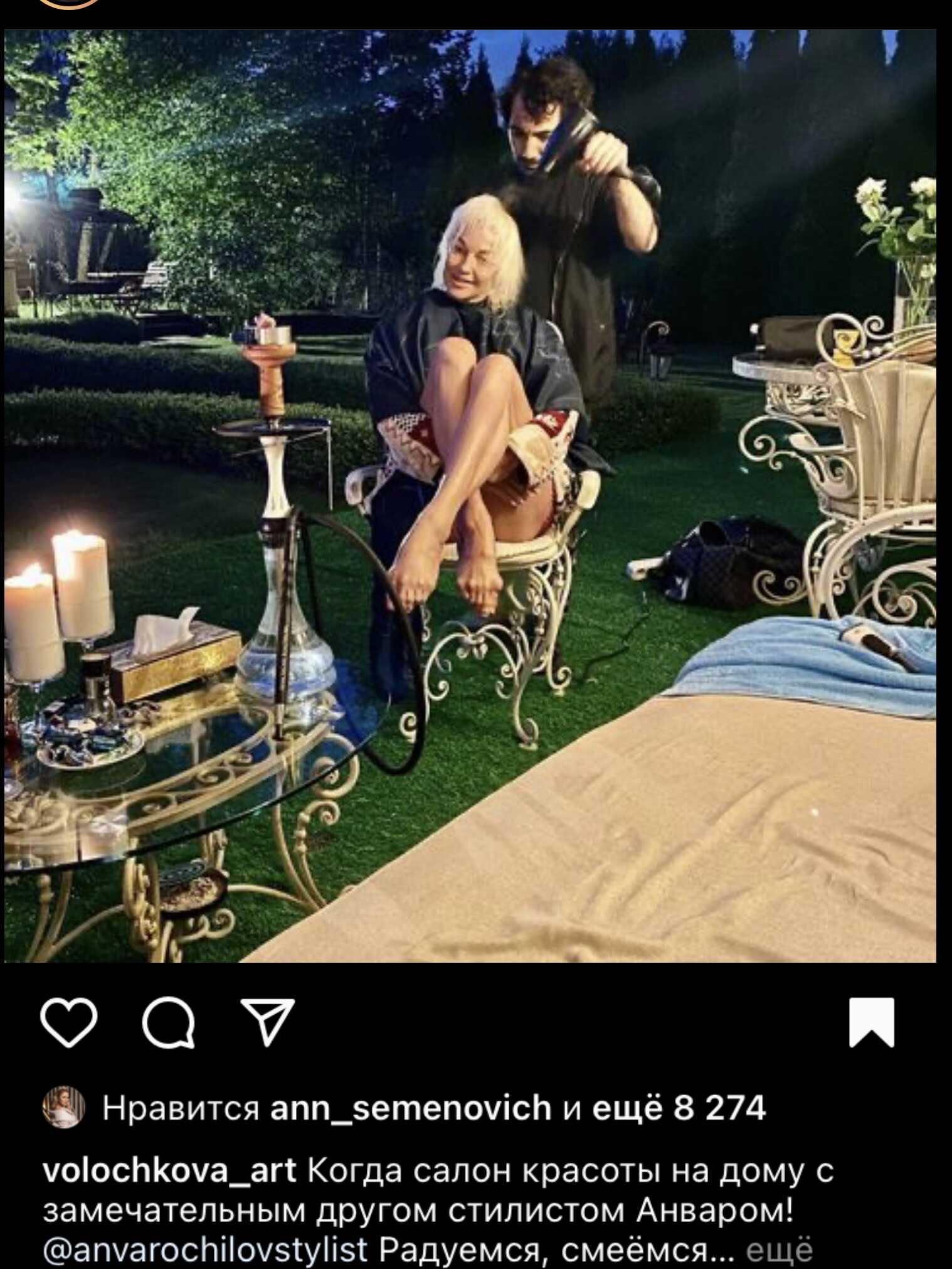 «Она точно в себе?»: новые снимки Анастасии Волочковой заставили пользователей визжать от смеха