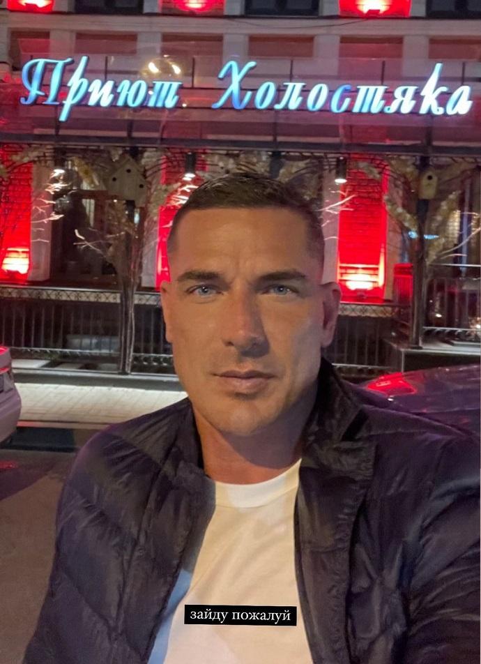 Отметившись в ЗАГСе, Курбан Омаров перебрался в приют холостяка
