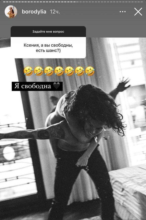 «Я свободна»: Ксения Бородина поставила точку в отношениях с Курбаном Омаровым