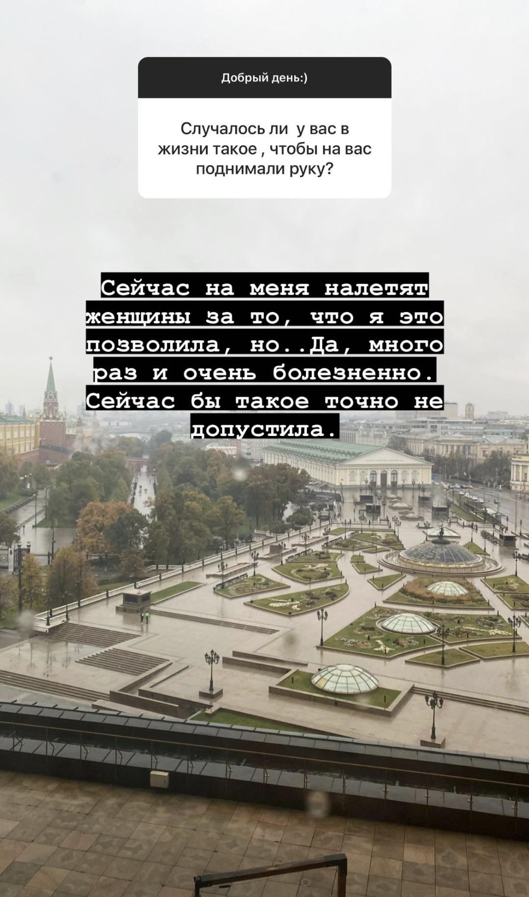 """""""Много раз и очень болезненно"""": Анастасия Решетова призналась, что мужчина часто бил её"""