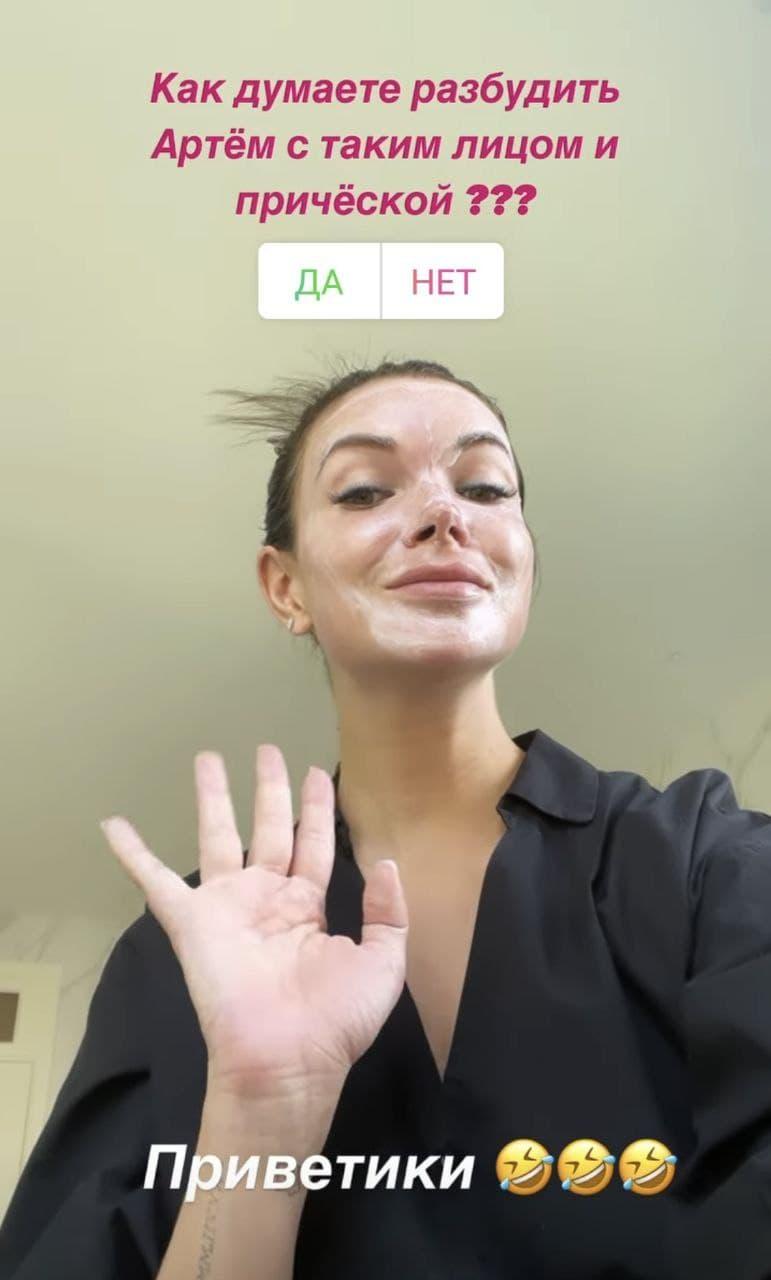 """""""Беременность украшает девушку - это враньё!"""": Катя Жужа сделала дерзкое селфи в купальнике на 28-ой неделе"""