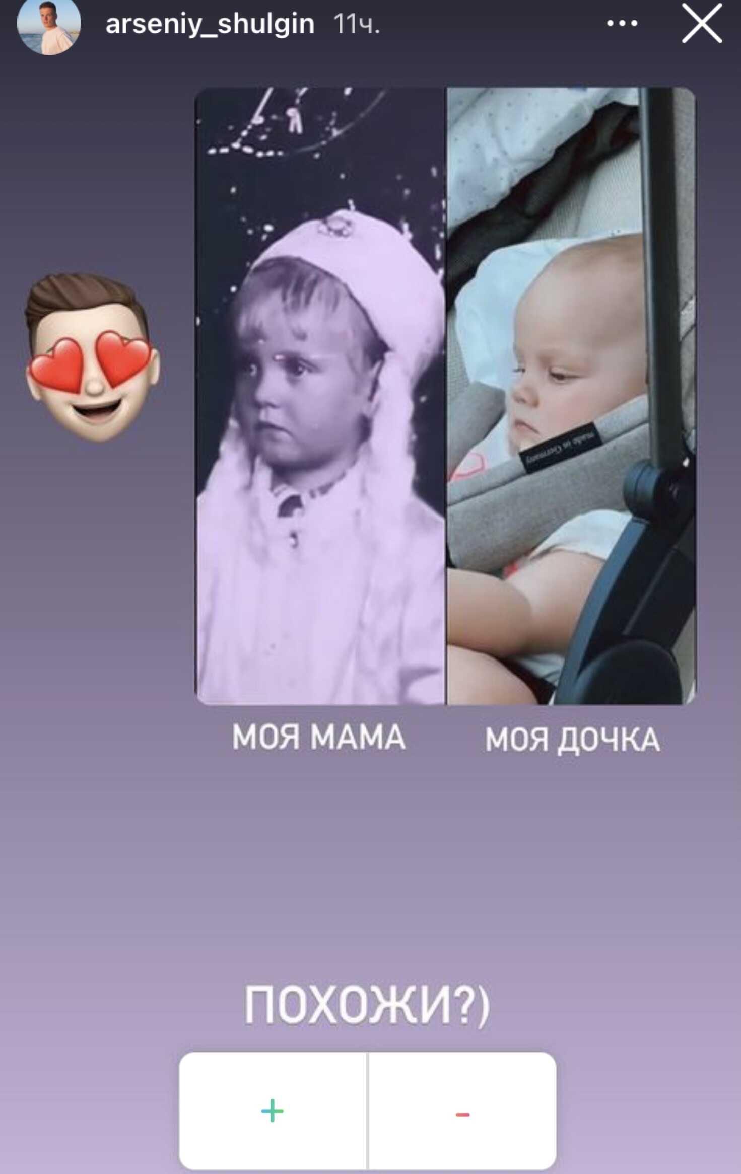 «Похожи?»: Арсений Шульгин сравнил певицу Валерию и свою дочь