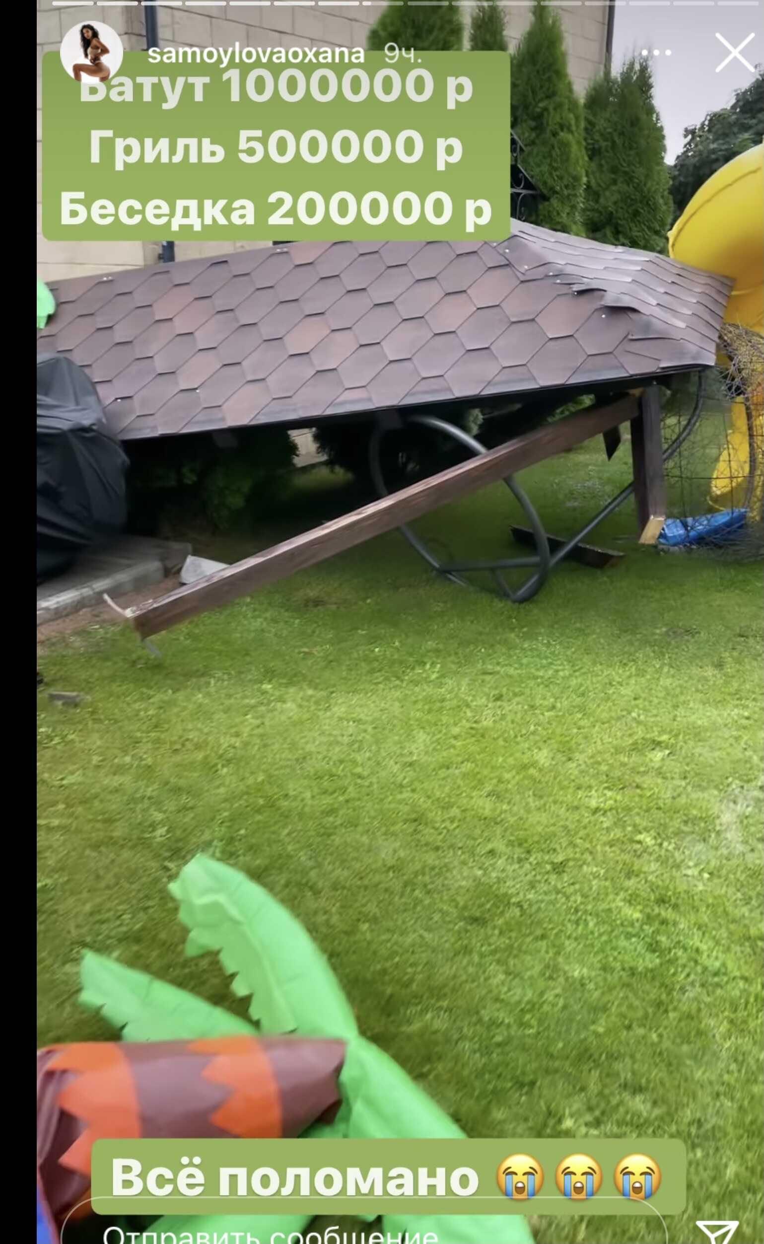 «Мне страшно!»: ураган разрушил двор Оксаны Самойловой и Джигана, нанеся миллионный ущерб
