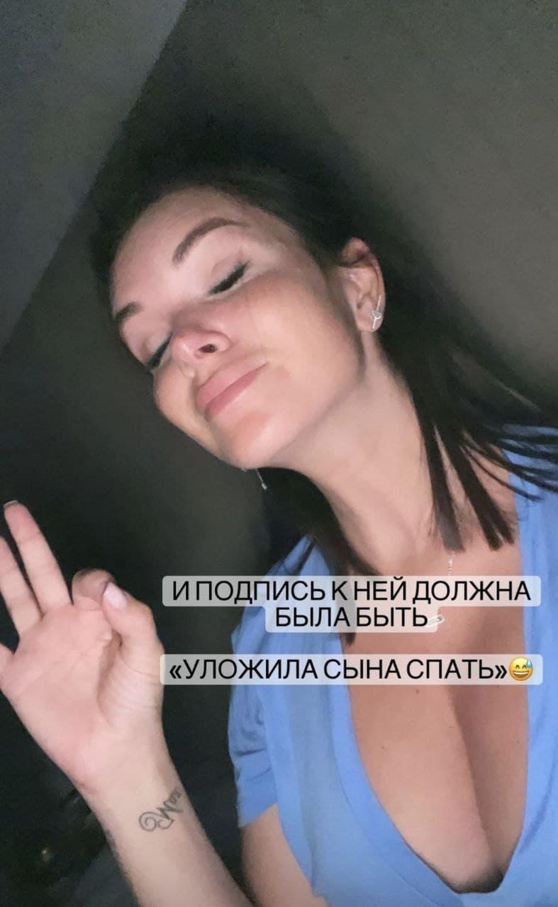 Катя Жужа посмеялась над собой, опубликовав неудачный снимок