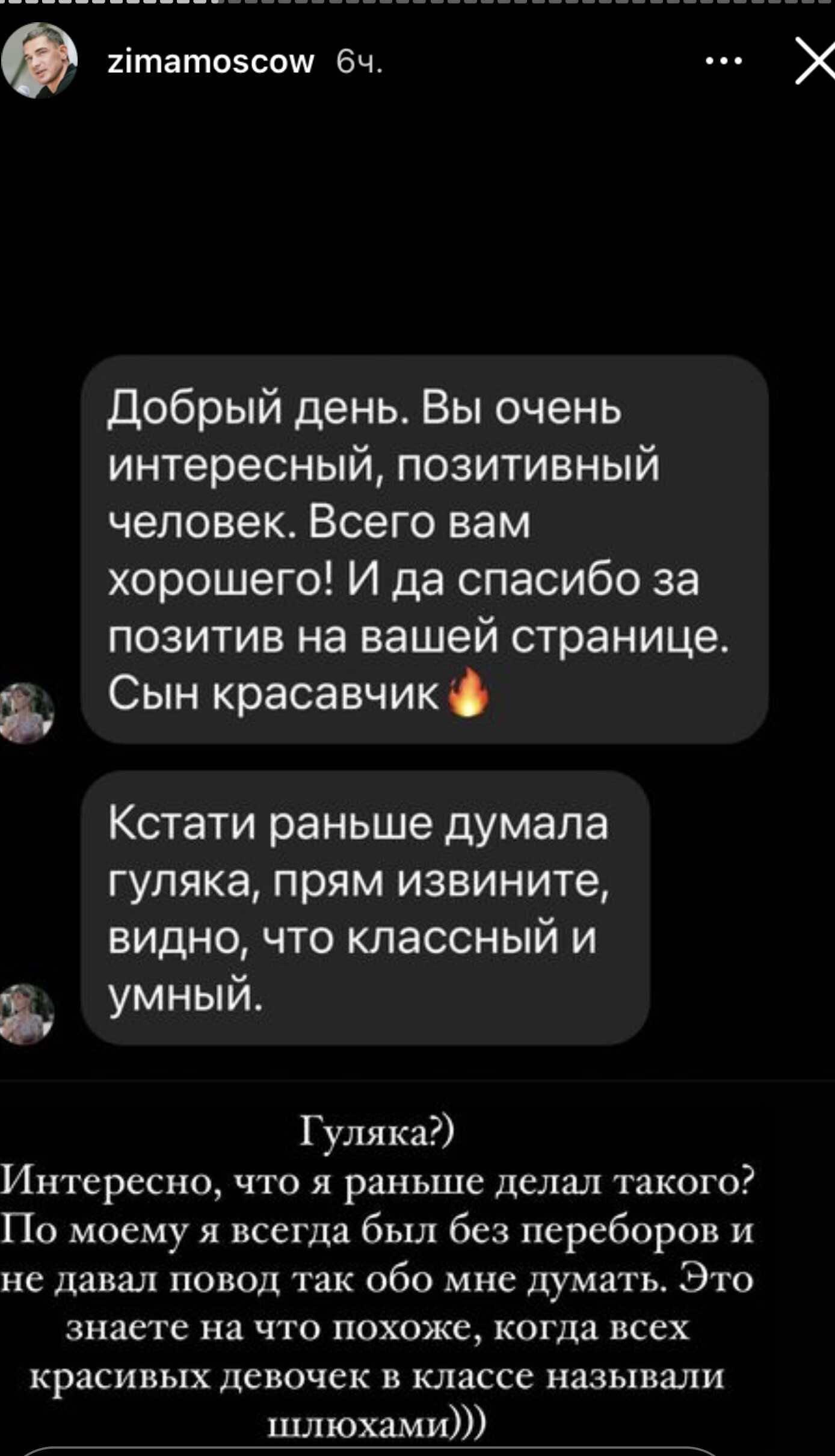 «У подписчиц зачесалось?»: на фоне развода с Ксений Бородиной, одинокие женщины начали битву за Курбана Омарова