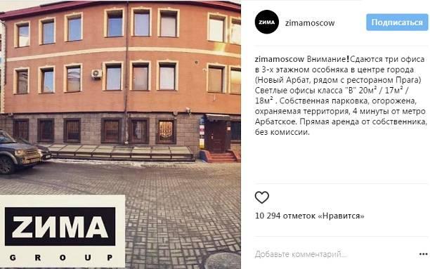 Курбан Омаров лишился не только жены Ксении Бородиной, но и своего бизнеса