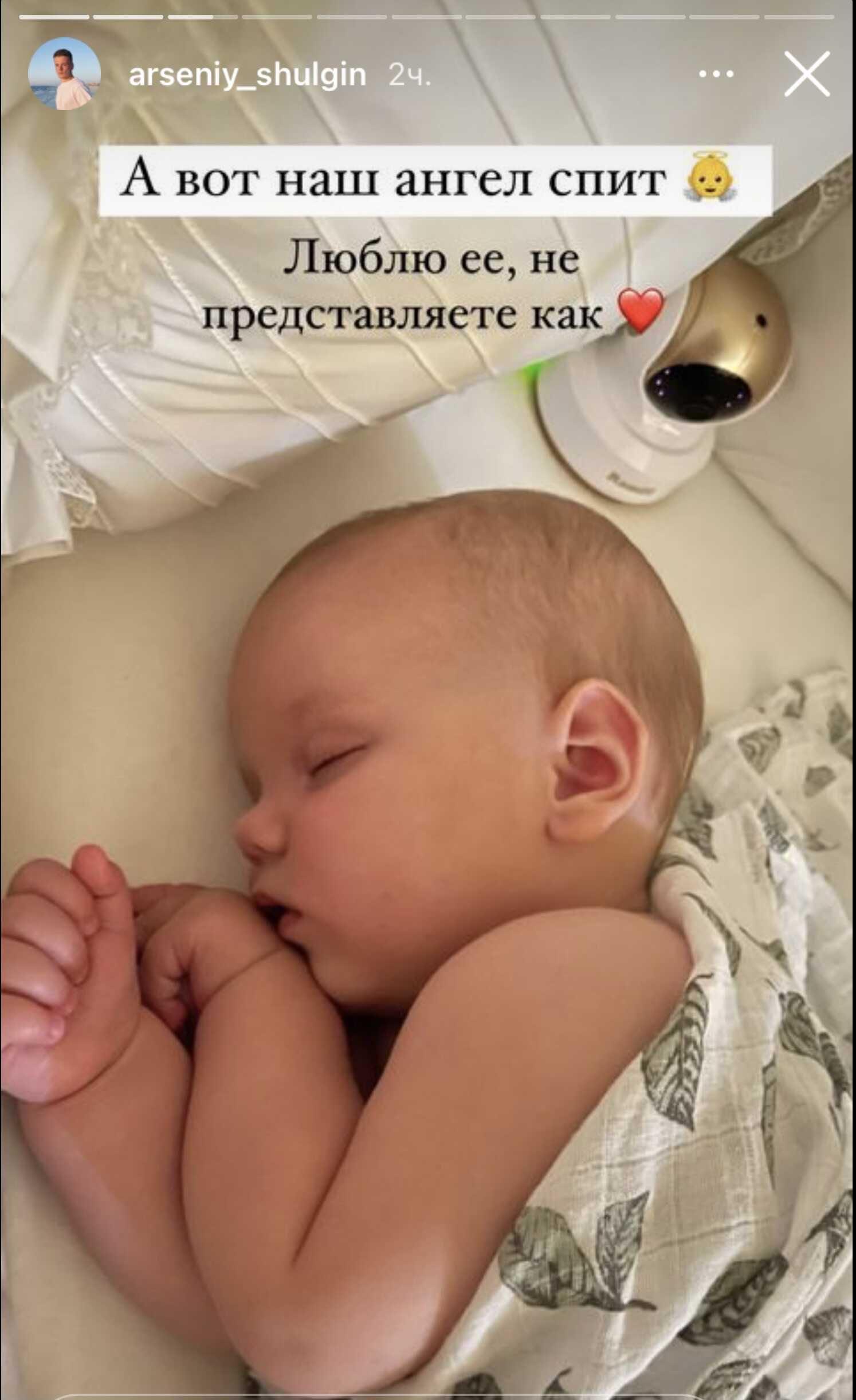6-месячная внучка Валерии сказала первое слово