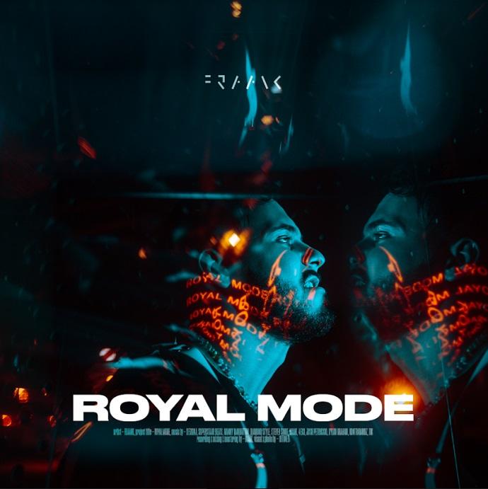 Это секс-рэп, детка»: Fraank презентовал сумасшедший альбом «Royal Mode»