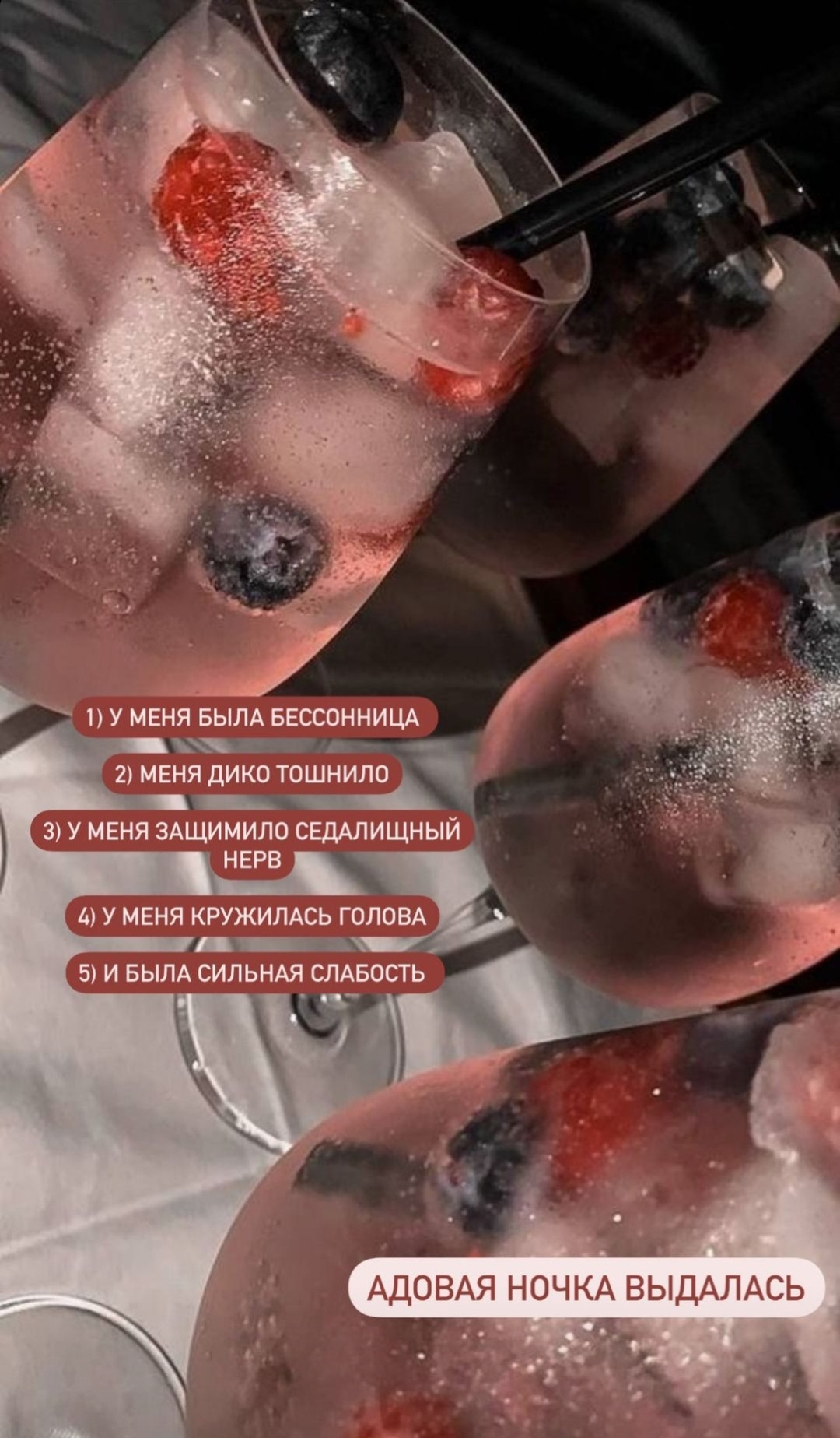 """""""Не готова рожать каждый год"""": Катя Жужа пережила адовую ночь"""